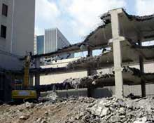State Bar of Georgia Parking Deck Demolition